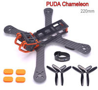 NEW Chameleon FPV Frame 220 220mm 5 FPV Quadcopter Frame FPV Racing Drone Freestyle For PUDA
