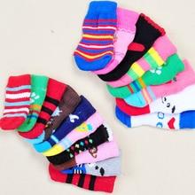 Soft Warm Dog Socks
