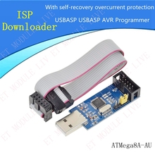 ISP download line / device USBasp USBISP 51 AVR microcontroller with self-recovery overcurrent protection support WIN7 64-bit
