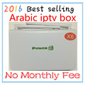 2016 Upgraded Version Best   Arabic  Power  IPTV BOX Lifetime free TV Support Nearly 500 pcs Iptv Arabic Channels