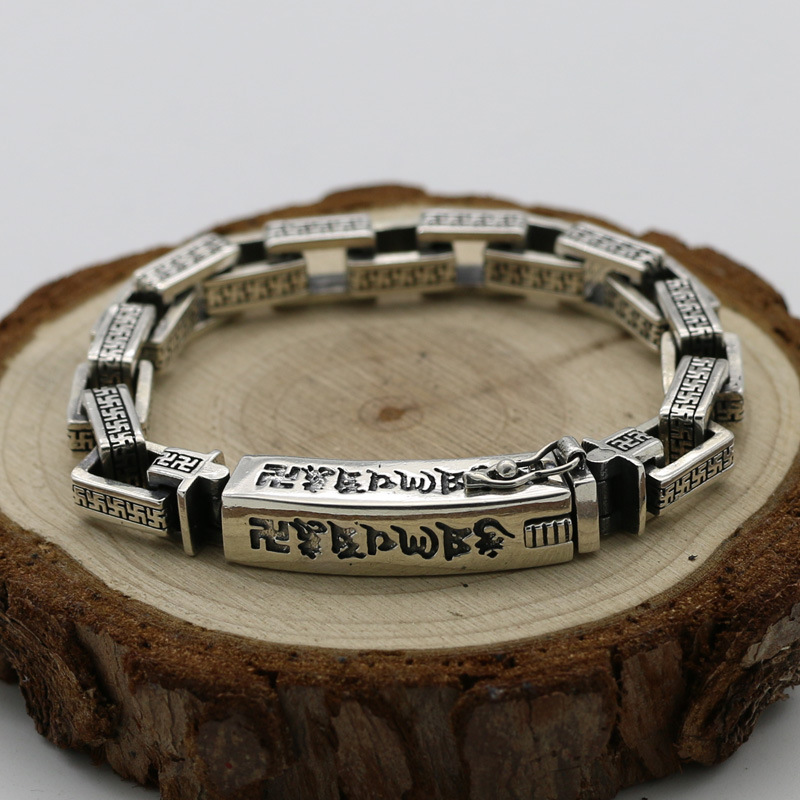 Starfield National Style S925 Sterling Silver Retro Thai Silver Six Words Scripture Men Women Personality Bracelet Homme 16mm round sandalwood thai silver beads bracelet for women buddhism six letter scripture women men fine silver 990 jewelry sb69