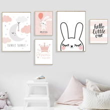 Cartoon Rabbit Paintings Wall Art Nursery Moon Canvas Painting Picture Nordic Living Room Decor Unframed