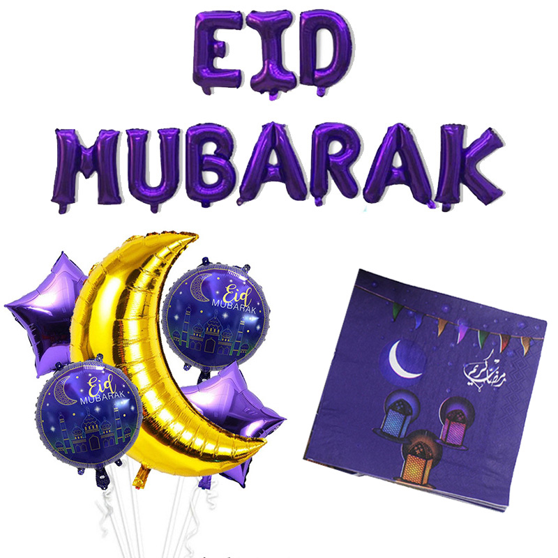 Ramadan Mubarak Decoration Napkins Foil Balloon Eid Mubarak Banner Balloon Eid Al-fitr Ramadan Party Ramadan And Eid Decorations