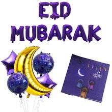 Ramadan Mubarak ตกแต่งผ้ากันเปื้อนฟอยล์บอลลูน Eid Mubarak แบนเนอร์บอลลูน Eid al   fitr lessar Ramadan Party Ramadan และตกแต่ง Eid