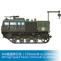 Trumpeter 1/72 M4 high speed tractor (155mm/8-in./240mm)  Assembly model Toys