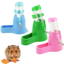 3 in 1 Hamster Automatic Dispenser Holder With Base 80ml Small Pet Watering Bottle Drinking Food Feeding Bowl Feeder Supplie 410