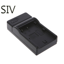 SIV Charger Battery Charger Universal For Canon BP-511 for Coolpix