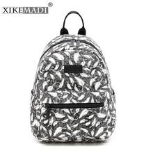 Novelty Feather Waterproof School Teenage Backpack High Quality Canvas Leather Youth Women Backpack Sac A Dos Brand Japanese Bag