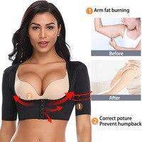 534ba2546 Invisible Arm Shaper Women Shapers Shapewear Underwear Fajas Slimming  Corset Corrector Posture Prevent Humpback Arm Fat