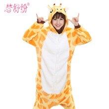a915d67160db Winter Pyjamas Unisex Party Cosplay Animal pajamas one piece Flannel  Cartoon Adult Giraffe Pajamas for women