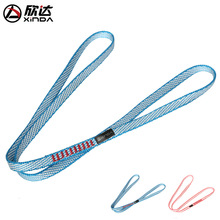 XINDA 22KN 60cm Professional rock Climbing Sling Bearing Strap Reinforce Rope belt Load-bearing Bandlet Mountaineering equipment load bearing glasses