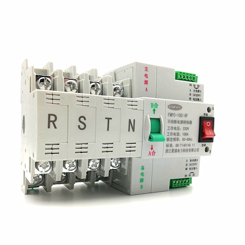 4 P 63A 380 V MCB type double commutateur de transfert automatique de puissance ATS