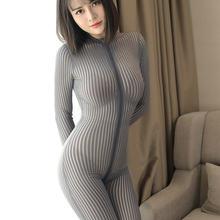Женские длинные рукава вертикальные полоски полные трико двойная
