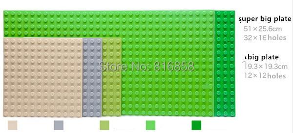 Quality Big Building Blocks Base Plate 51*25.5cm Building Surface  sc 1 st  AliExpress.com & 2pcs/lot! Quality Big Building Blocks Base Plate 51*25.5cm Building ...