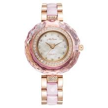 Melissa Girl Girls's Watch Japan Quartz Hour Shell Trend Ceramic Bracelet Crystal Luxurious Rhinestones Woman Birthday Reward
