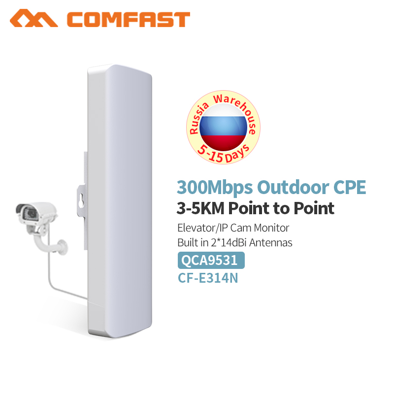 Long Range 1-3KM Wireless Outdoor CPEs WIFI 2.4GHz 300Mbps AP WIFI Repeater Access Point Bridge WIFI Extender Client WIFI Router 3 5km long range outdoor cpe wifi 2 4ghz 300mbps wireless ap wifi repeater access point wifi extender bridge client wifi router