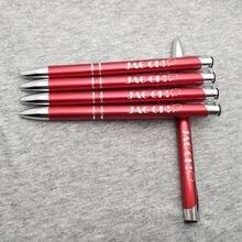 Персонализированные шариковые ручки для счастливых свадебных