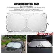 Car Window Sunshade Universal Windshield Cover Anti-UV 150*70cm Auto Front Rear Windows Protection
