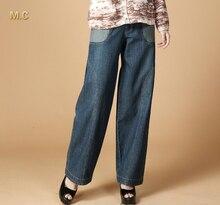Джинсы для женщин джинсовые брюки случайных плюс размер шаровары брюки высокой талии шаровары весна осень natioanl тенденция свободные lyq0602