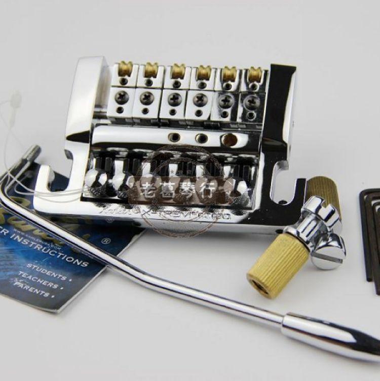 Best selection Guitar Tremolo Supplier 4200 Tremolo Guitar Tremolo New Chrome Tremolo Bridge Top Quality парфюмерная вода silk heart best selection