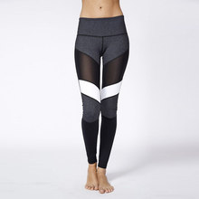 High-Waist Yoga Leggins