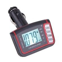 12V 1.44 inch LCD FM Transmitter Car MP3 Player, SD Card USB Drive