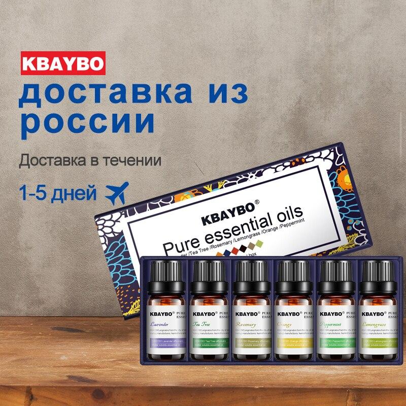 Aceite Esencial difusor, aromaterapia humidificador aceite 6 tipo fragancia de lavanda, árbol de té, romero, limón, naranja