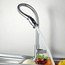 Livraison gratuite BECOLA nouveau Style 360 Rotation simple support monotrou robinet Chrome eau puissance cuisine froid robinet BR 9103