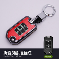 1PCS Fashion Aluminum Alloy Key Shell + Alloy Key Chain Rings Car Protective Case Cover Skin Shell For Honda HONDA Folding 3 Key