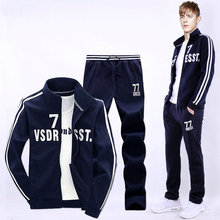 Young Men's sweater Jacket matching jogger pants sport suit outdoor sportswear Running tracksuit