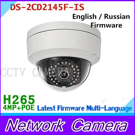 New arrival DS-2CD2145F-IS H265 IP network dome poe cameras audio 4MP DS-2CD2145F-IS change up intermediate teachers pack 1 audio cd 1 cd rom test maker