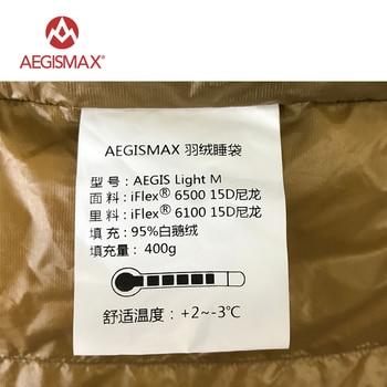 AEGISMAX Envelope 95% White Goose Down Sleeping Bag FP800 M L 5