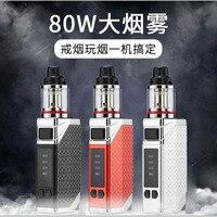 Original 80w vape kit Built in 2200mah battery electronic cigarette LED display vape pen adjustable wattage huge vapor vaporizer
