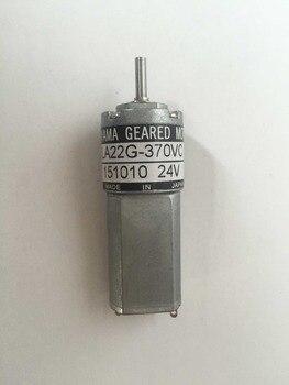 1 piece LA22G-370VC brand new Akiyama printing machine ink key motor Akiyama JP440 small motor