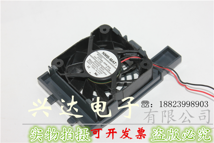 New authentic 2006ML-05W-B50 24V 0.12A two-wire 5cm cooling fan equipment