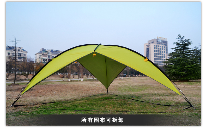 awning outdoor