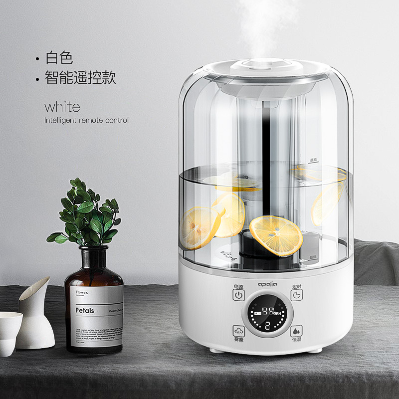 Xiaomiair humidificateur ménage ultrasons muet humidificateur aromathérapie chambre purificateur d'air bébé brouillard machine de purification