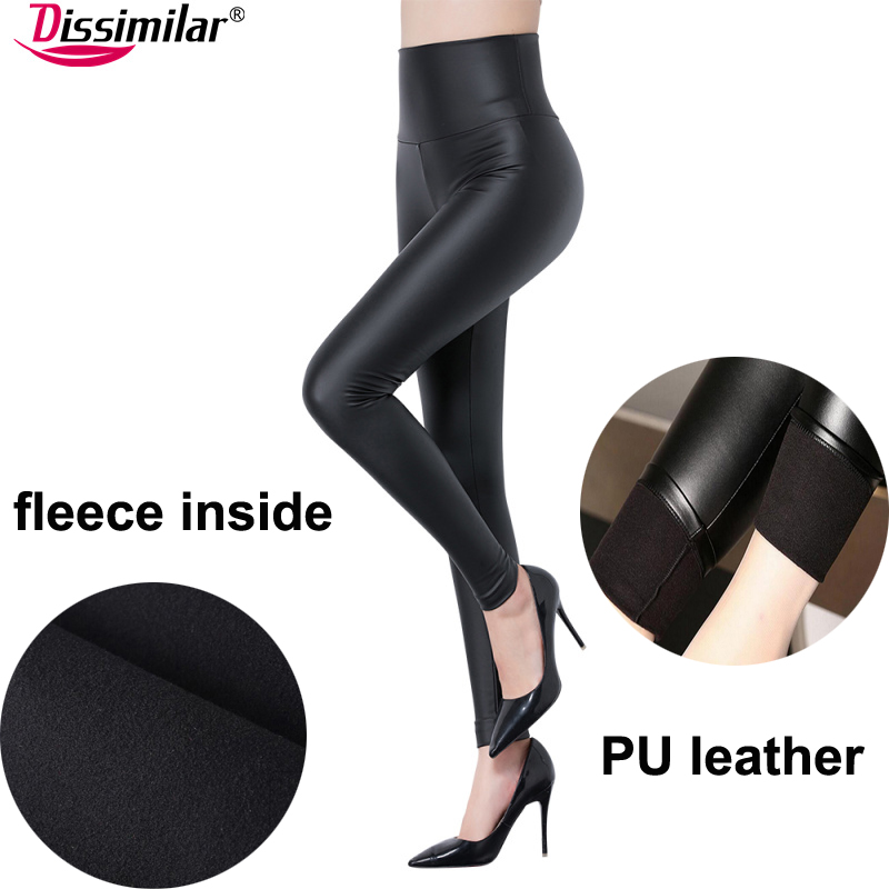 DISSIMILAR PU Leather Leggings High-waist PU Textured Leggins Leather Pants Slim Fleece Trousers Matt Black PU Legging 5 Sizes