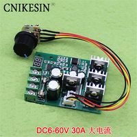 PWM DC Motor Speed Regulator DC Motor Drive Switch 30A Digital Readout 6V12V24V48V F7A3