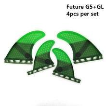 Плавники future g5 + gl 4 ласты ячеистая решетка для серфинга