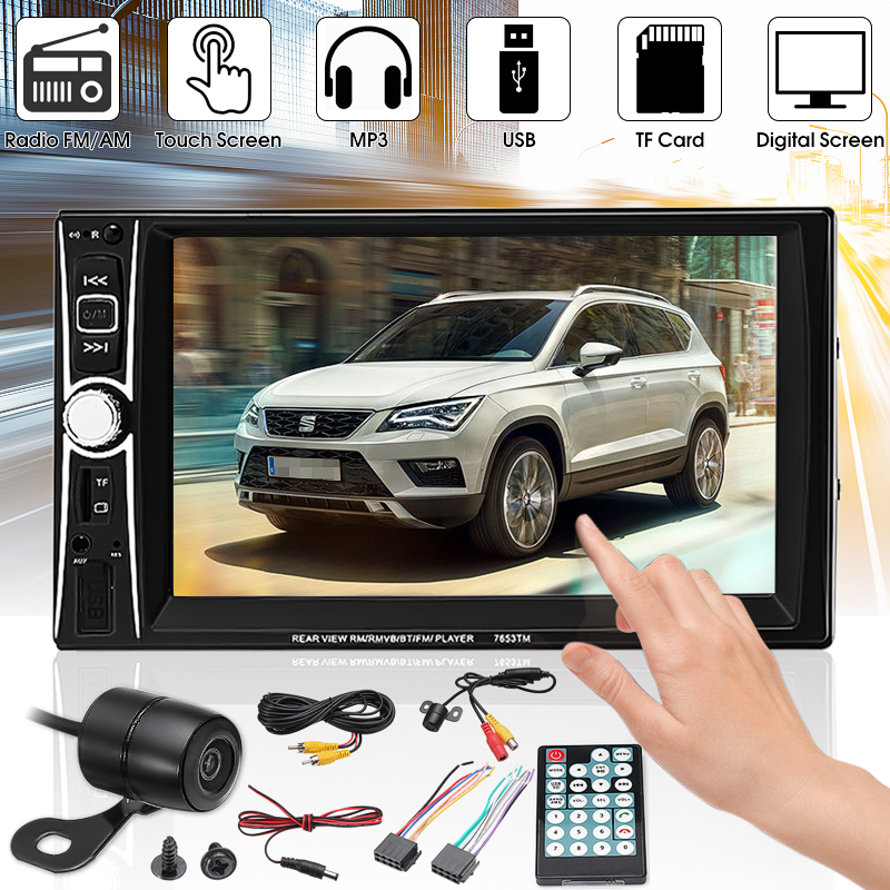 Здесь продается  7 Inch Car Video MP5 Player With Reversing Camera Monitor Rear View Security System Support  TF SD MMC USB FM Radio USB Charge  Автомобили и Мотоциклы