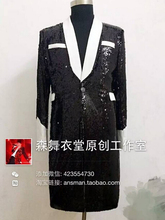 S-5XL! Men's fashion slim 2017 singer concert black white red sequins bright long Blazer suit costumes Men clothing