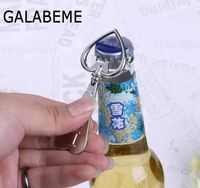 Galabeme 12PC Portable Love heart Beer Opener Bottle Openers Kitchen Gadgets Dining Bar Cooking Tools Wedding Gift for guest