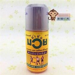 Autêntico original namman muay thai boxe linimento muscular alívio da dor óleo frete grátis