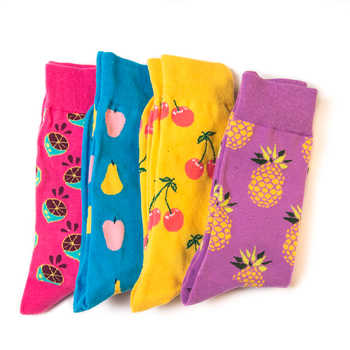 MYORED 12pairs/Lot dropshipping combed cotton colorful funny socks male streetwear business dressing socks christmas gift