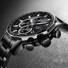 Luxury Full Steel Sport Chronograph Quartz LIGE9914