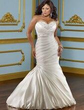 Don s Bridal Mermaid Wedding Dresses 2016 Pattern Court Train Ruched Applique Plus Size Bride Gown