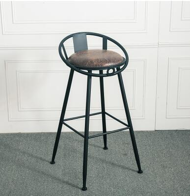 European Iron Home Bar Stool.