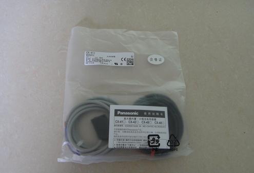 SUNX Photoelectric switch / sensor CX-411 sunx photoelectric switch sensor cx 441