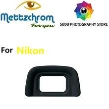 DK-20 резиновая насадка на объектив для Nikon D40 D40X D50 D60 D70 D70S D3000 D3100 D5100
